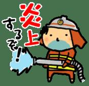Ojisan says no! sticker #376389