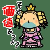 Ojisan says no! sticker #376391