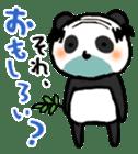 Ojisan says no! sticker #376393
