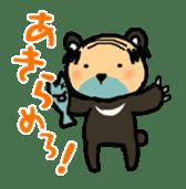 Ojisan says no! sticker #376394