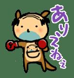 Ojisan says no! sticker #376395