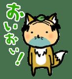 Ojisan says no! sticker #376396
