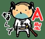 Ojisan says no! sticker #376397