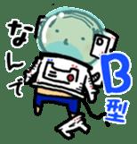 Ojisan says no! sticker #376398
