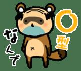 Ojisan says no! sticker #376399