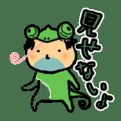 Ojisan says no! sticker #376401