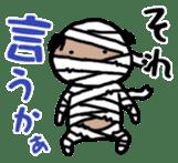 Ojisan says no! sticker #376404
