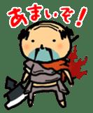 Ojisan says no! sticker #376405