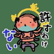 Ojisan says no! sticker #376407