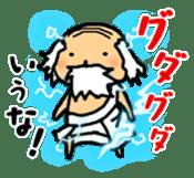Ojisan says no! sticker #376408