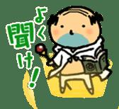 Ojisan says no! sticker #376409