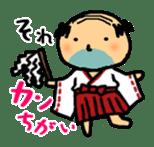 Ojisan says no! sticker #376410