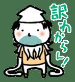 Ojisan says no! sticker #376411