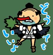 Ojisan says no! sticker #376412