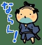 Ojisan says no! sticker #376413
