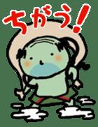 Ojisan says no! sticker #376414