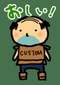 Ojisan says no! sticker #376417