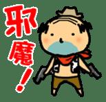 Ojisan says no! sticker #376419
