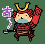 Ojisan says no! sticker #376420