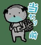 Ojisan says no! sticker #376422