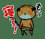Ojisan says no! sticker #376423