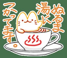 Cappucci-nyan sticker #376433