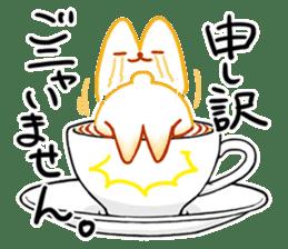 Cappucci-nyan sticker #376442
