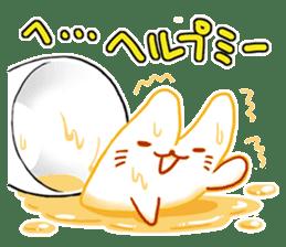 Cappucci-nyan sticker #376445