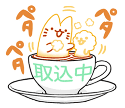 Cappucci-nyan sticker #376451