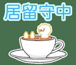 Cappucci-nyan sticker #376459