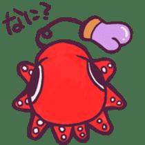 yoppemaru sticker #376658