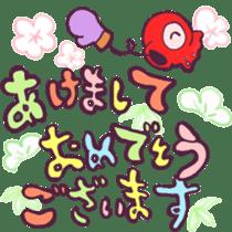 yoppemaru sticker #376661
