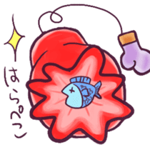 yoppemaru sticker #376664