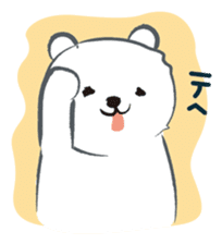 Cute White bear sticker #376666