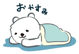 Cute White bear sticker #376667