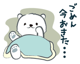 Cute White bear sticker #376668