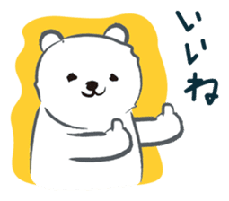 Cute White bear sticker #376673