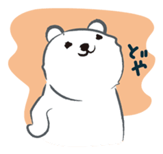 Cute White bear sticker #376676