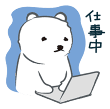 Cute White bear sticker #376678