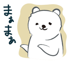 Cute White bear sticker #376679