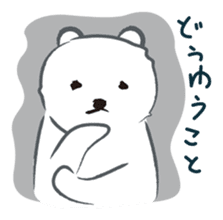 Cute White bear sticker #376680