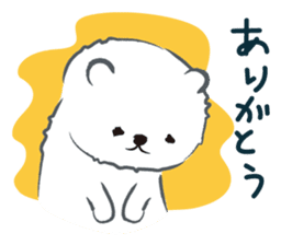 Cute White bear sticker #376682