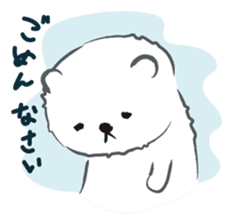 Cute White bear sticker #376683