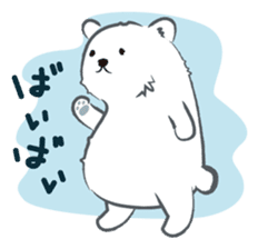 Cute White bear sticker #376684