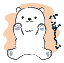 Cute White bear sticker #376689