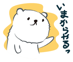 Cute White bear sticker #376695