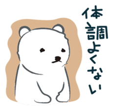Cute White bear sticker #376698