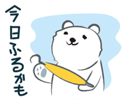 Cute White bear sticker #376699