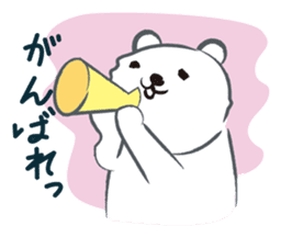 Cute White bear sticker #376700