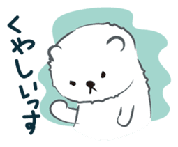 Cute White bear sticker #376701